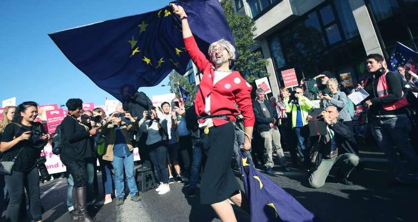 倫敦15年來最大規模示威!70萬人上街反對英國脫歐 要求二次公投扭轉局勢