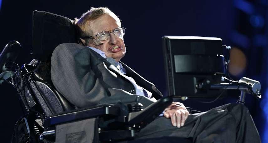 他簽名的博士論文可能賣到600萬!霍金22件遺物即將拍賣,物理學大師的高科技輪椅也在其中