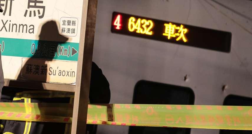楊啓正觀點:「駕駛能力」必須是「國家運輸安全委員會」重要考量!