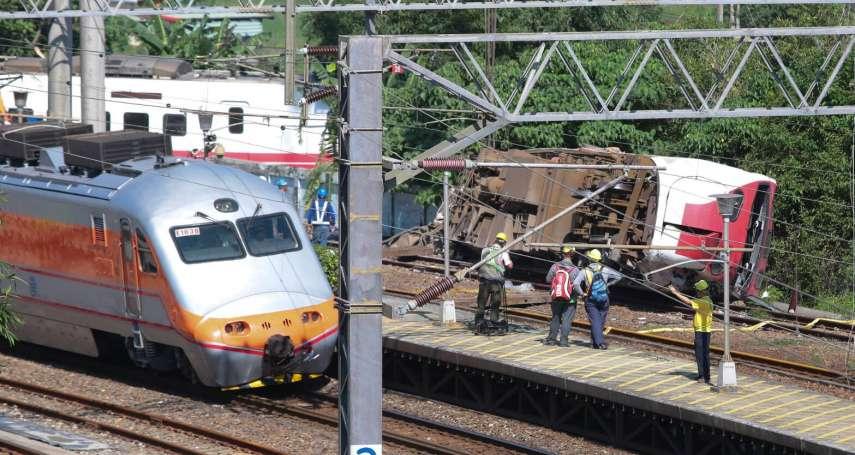 陸媒凸顯普悠瑪日本製 中日高鐵之爭激烈角力