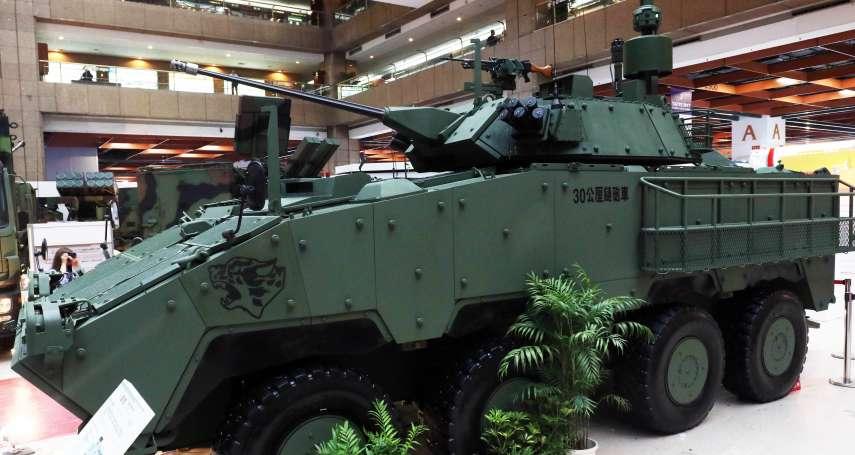 軍備局長:30公厘鍊砲型的雲豹甲車完成測評,將生產284輛