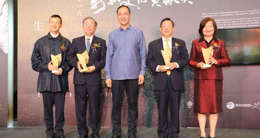 文化領域貢獻數十載 新北頒獎表揚4位大師