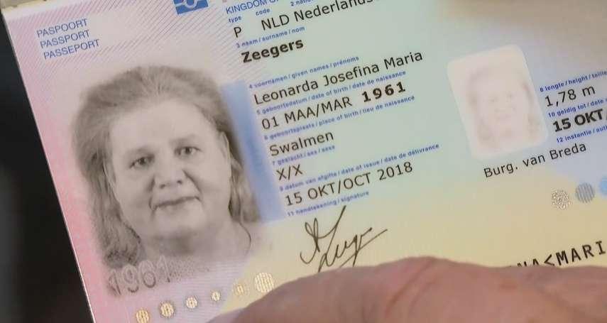 雙性人一直都存在!法院認定性別中立 荷蘭核發第1本「X」性別護照