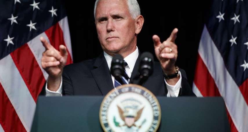 飛向宇宙,浩瀚無垠》撒百億美金2020前逐步打造太空軍 彭斯:「讓美國像主宰地球一樣主宰太空!」