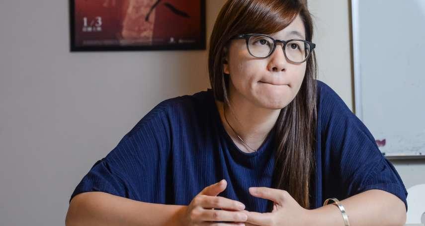 和台灣的民主一起長大,我們的青春經驗是什麼?《我的青春,在台灣》選摘(3)