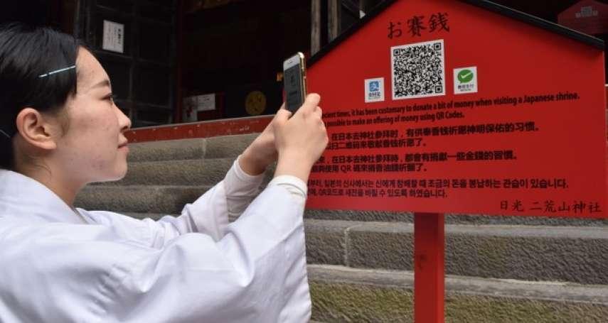 減少接觸現金感染病毒 日本東本願寺開辦電子支付香油錢