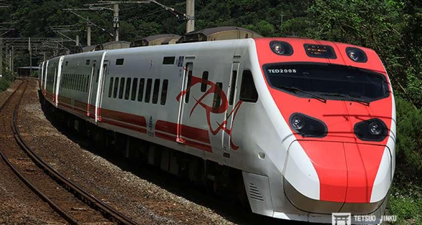 觀點投書:台鐵用日據時代的窄軌距,應加速推動國際標準軌距