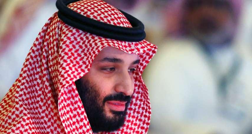 沙國前情報官員流亡加拿大:指控王儲有「殺人慾望」、派遣「暗殺小隊」打算肢解他