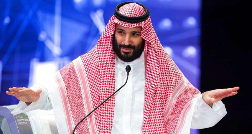 華爾街日報》反腐還是打壓政敵?沙烏地情報機關首領疑貪污逾3200億,遭王儲發布國際通緝令