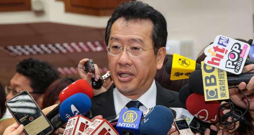 新光、國泰醫院、林榮三基金會都算「關係人」 金控家族股權透明化 金管會令藏鏡人半年內現形