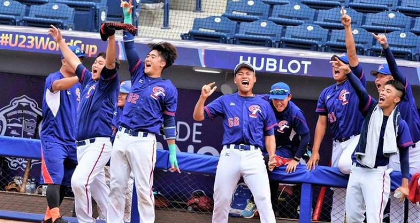 棒球》東京奧運最終資格賽 台灣取得主辦權