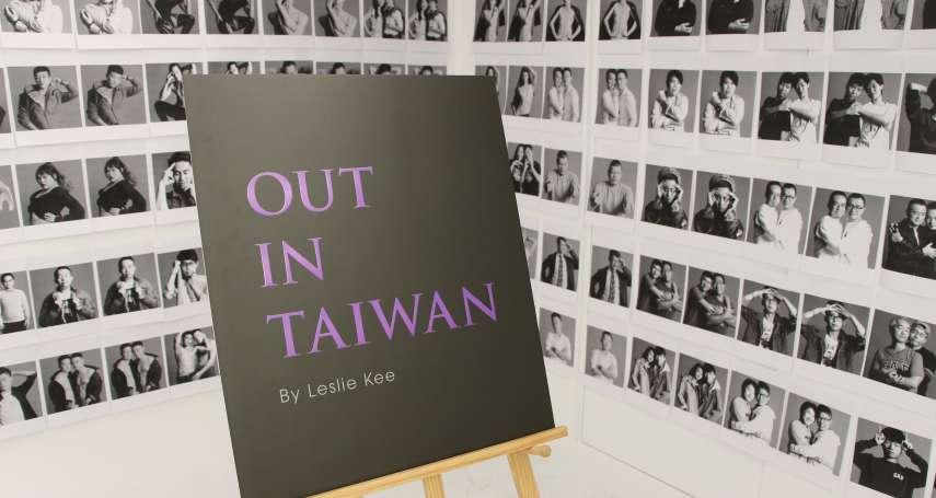 幫LGBTQ族群打抱不平!Lady Gaga、濱崎步御用攝影師紀嘉良 來台拍攝「OUT IN TAIWAN」
