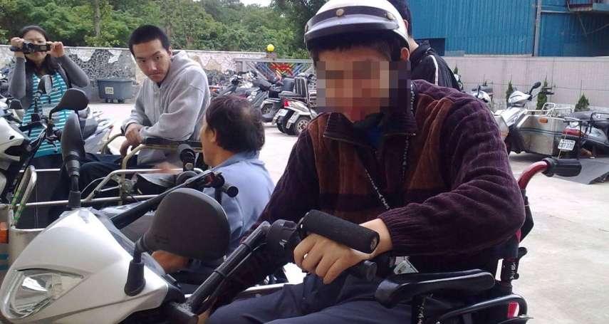 逞凶鬥狠的浪子,人生被一場車禍改變…直到坐上輪椅,他的生命才真正開始