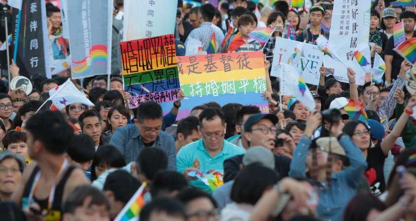 台灣同志遊行今天下午登場!同婚元年挑戰20萬人大關