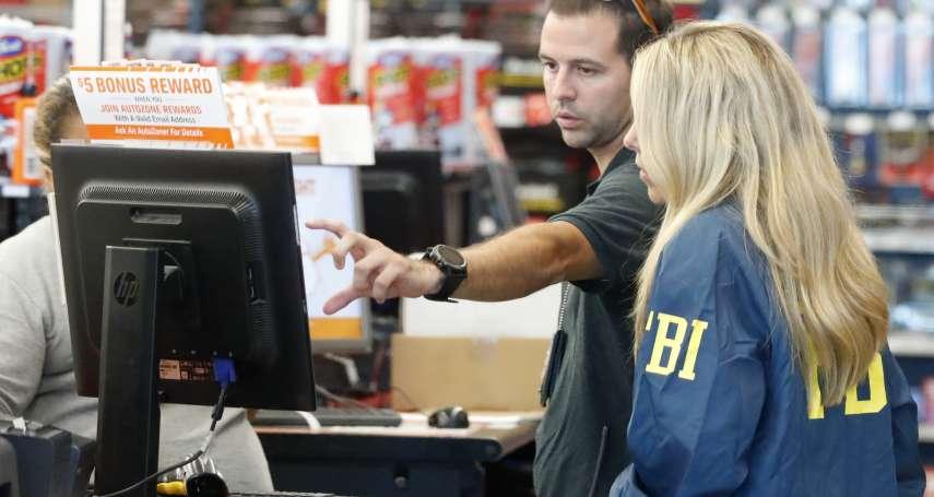消失:《花月殺手:美國連續謀殺案與FBI的崛起》選摘(1)