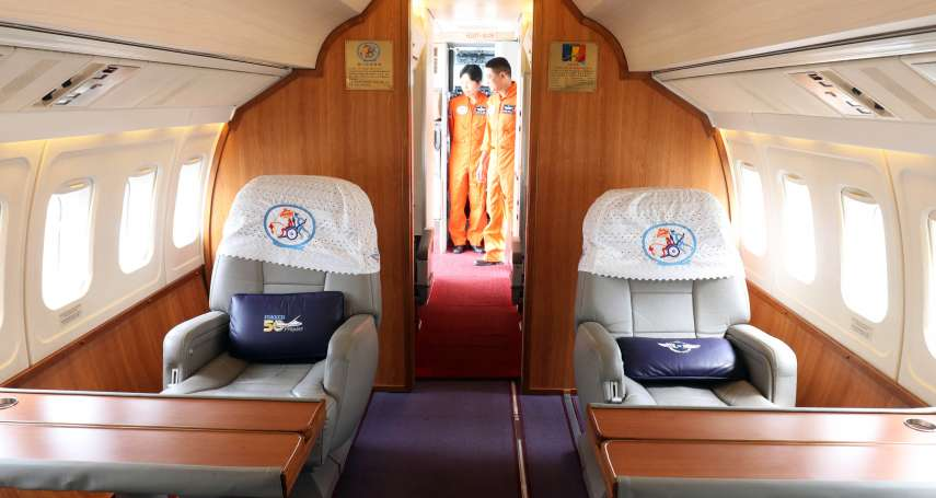 級別限定!VIP沙發式座椅、擁花瓶擺飾 FK-50總統座機內部曝光