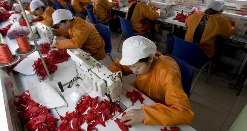 沈凌觀點:中國改革開放四十年,面對來自美國的壓力測試