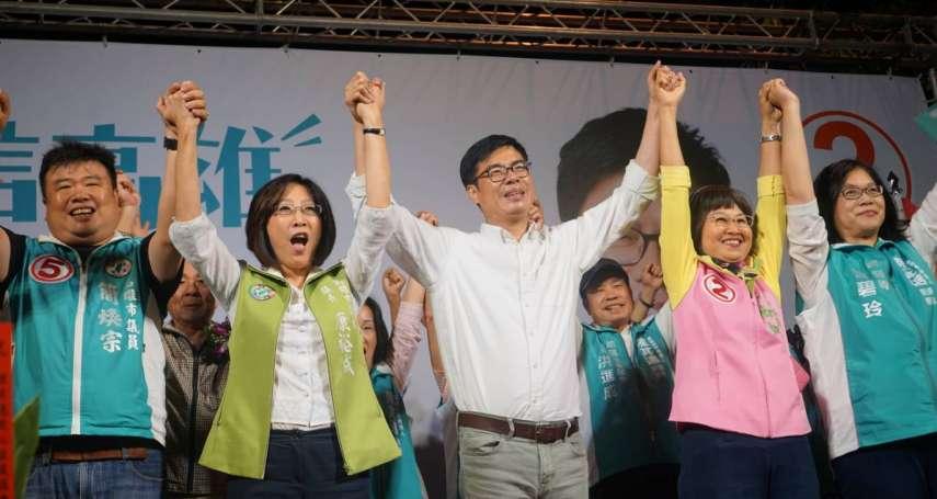 觀點投書:當小黨成為地方議長選舉變數
