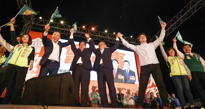 民進黨年底完成盤點全台4級戰區 為何2022選舉政治版圖擴張至關重要?