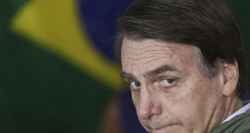 巴西新總統會見白宮國家安全顧問 這位「熱帶川普」能夠承擔抗衡中國的後果嗎?