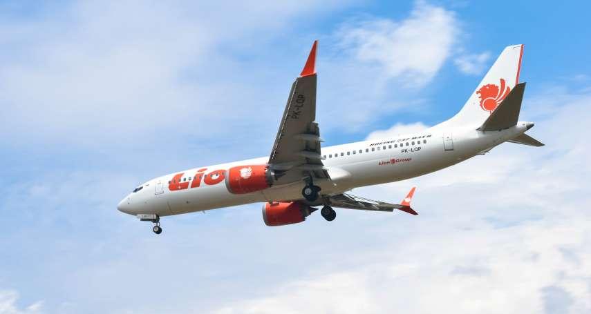 印尼189人死亡空難之謎》初步調查:波音自動系統強壓機鼻墜海!駕駛拚命拉高卻無力回天
