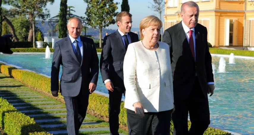 敘利亞內戰有解?德法俄土領導人商討敘利亞情勢:呼籲制定新憲、舉行公正選舉