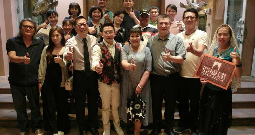 泰國網紅瘋迎王 東港體驗百年盛大祈福活動