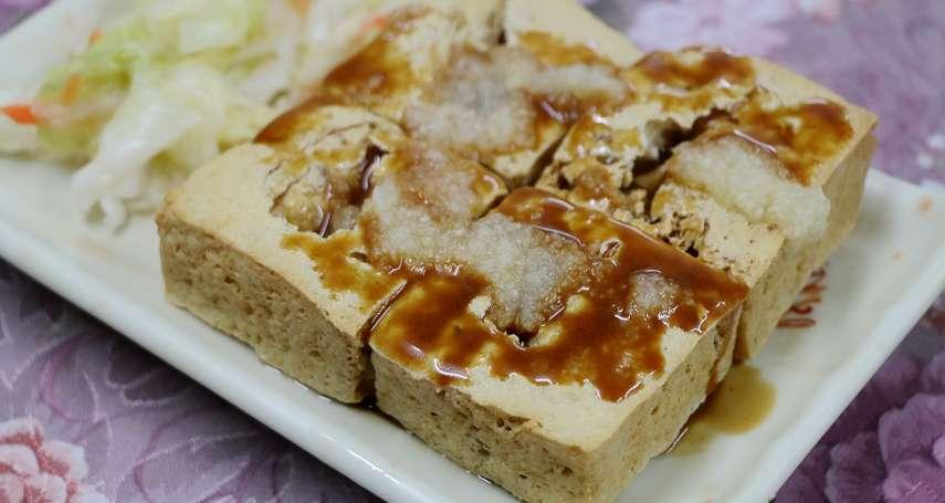 「臭」到揚名內外!台灣國民美食臭豆腐不僅好吃 還能預防骨質疏鬆、減少罹癌風險
