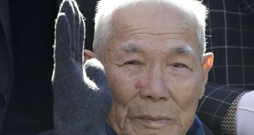 日韓關係又遇低谷!二戰強徵勞工案纏訟13年,南韓最高法院判決日企敗訴:須賠償受害者每人1億韓元!