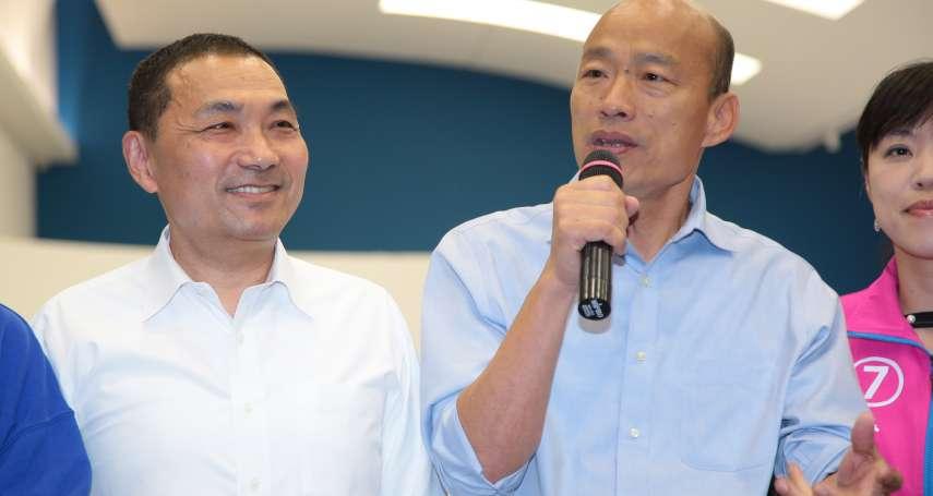 韓流來襲》「外溢效應未波及中間選民」綠營評估:韓國瑜效僅止於藍營內部