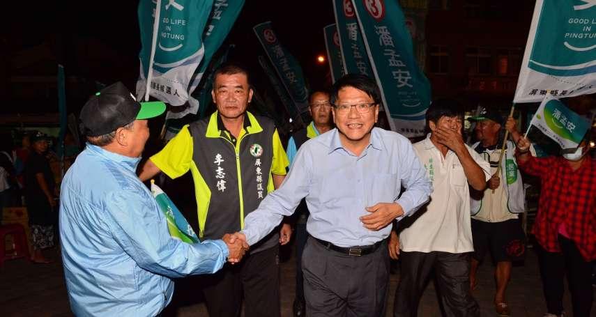 潘孟安競選總部成立 稱沒讓恆春半島漏氣
