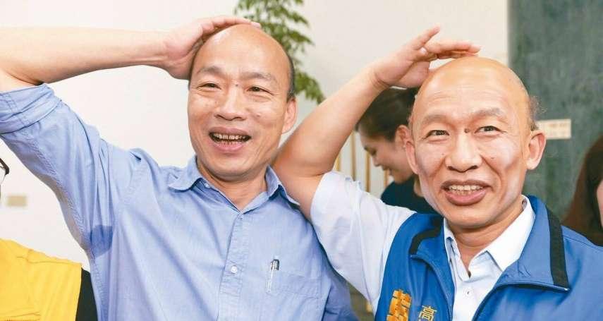 「韓流」幫不到丁守中? 國民黨下令韓國瑜不得與柯文哲同台