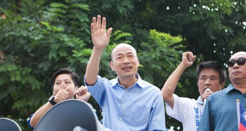 禁止政治抗議挨轟 韓國瑜:連屁股毛沒長齊的也要我道歉?