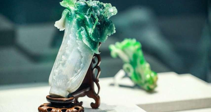觀點投書:台中花博何以迎來翠玉白菜
