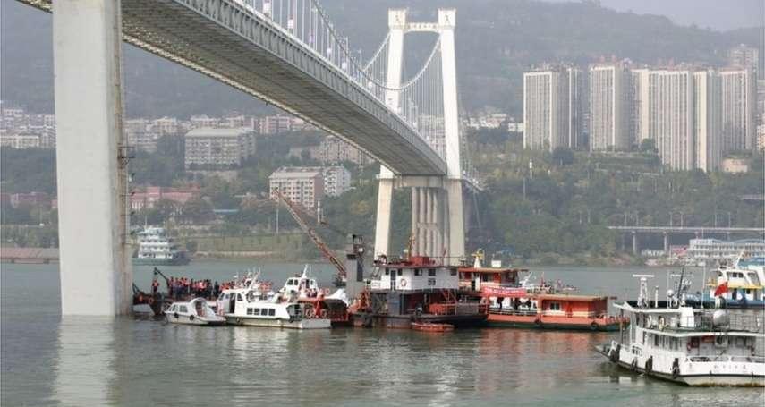 重慶「愚蠢」車禍慘劇,乘客與司機打鬥致公交車墜江