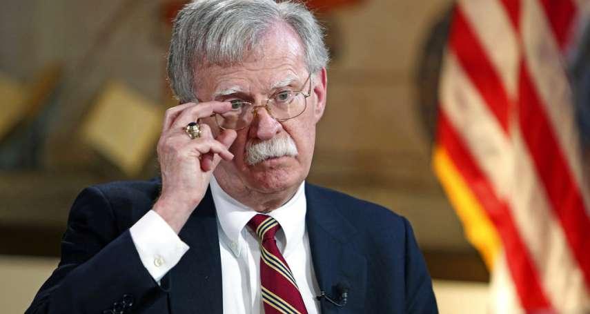 川普準備清理拉美「後院」?白宮國安顧問波頓點名批判「暴政三巨頭」:委內瑞拉、古巴、尼加拉瓜