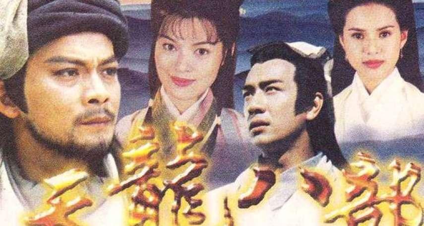 蕭峰為什麼要殺馬夫人?內行人神解析中國小說中常見的特殊文化:殺嫂子,才是英雄