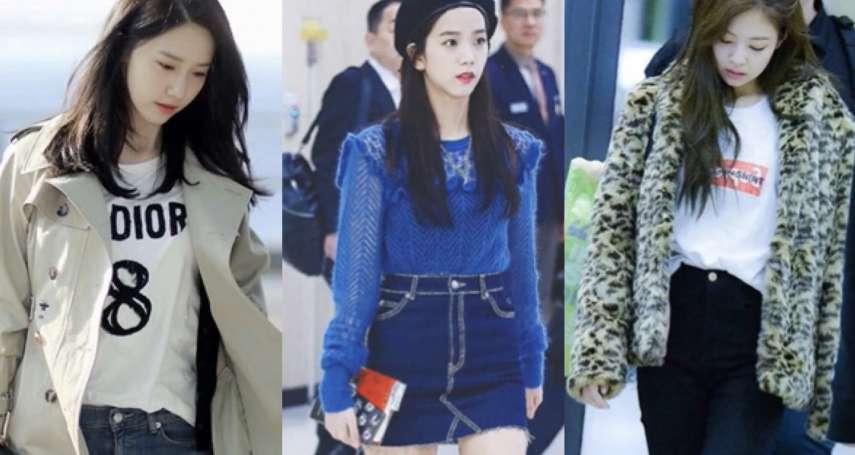 韓國女生這樣穿,胸部以下都是腿!2018秋冬必學「韓風穿搭攻略」大公開,每套都有小心機