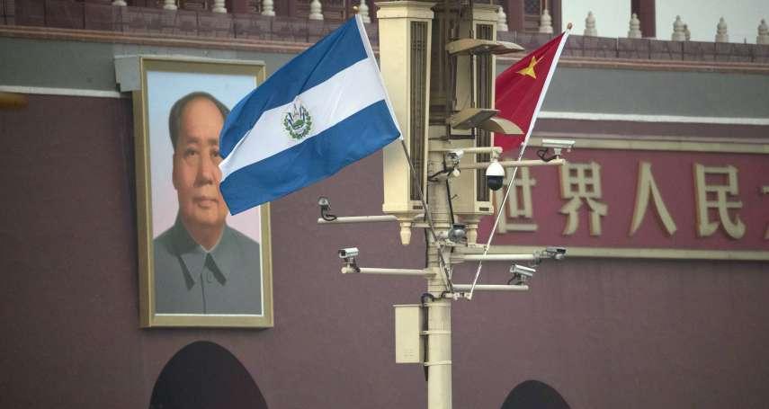 世界的自由將以中國的自由為前提:《樞紐》選摘(3)