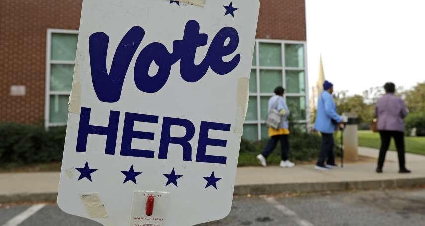 美國期中選舉》對政治失望、來不及登記、有重罪前科……美國人千奇百怪的不投票原因