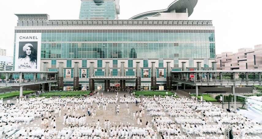 首度國際白色野餐  璐露野一舉打響台灣名號