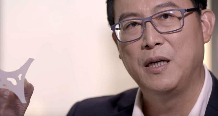 公布大巨蛋政策影片 姚文智:當選後解約
