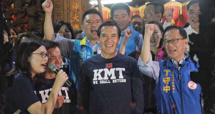 新新聞》三中案,蔡正元的律師團比馬英九豪華