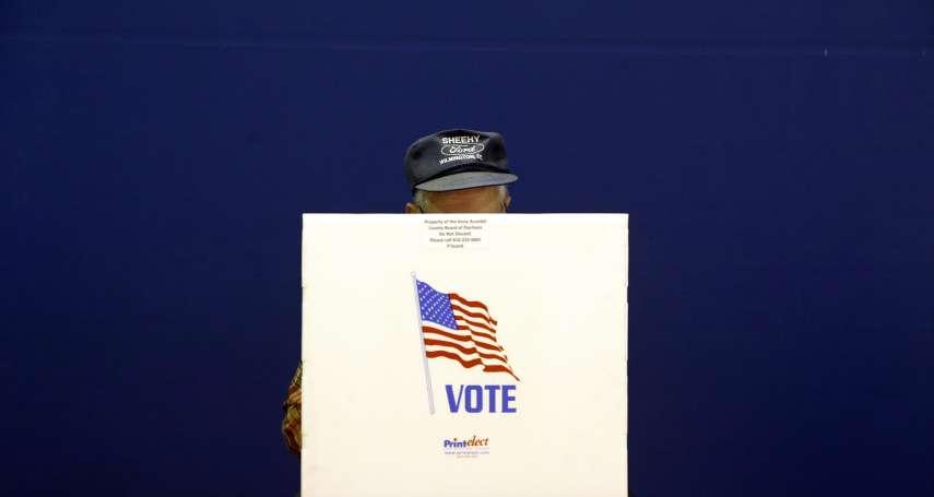 擔心美國大選遭外國干預、郵寄投票詐欺?《經濟學人》解析:其實這件事才是最大的隱患!