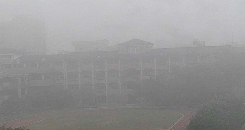 西半部紅害嚴重!台南新營國小「被消失」 鄭明典:周四晚還有一波空汙