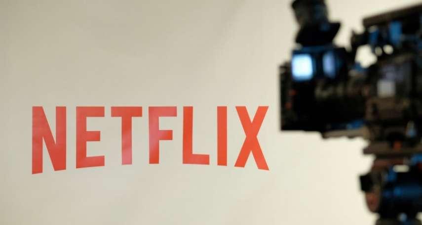 觀點投書:Netflix正在改變你我的生活方式