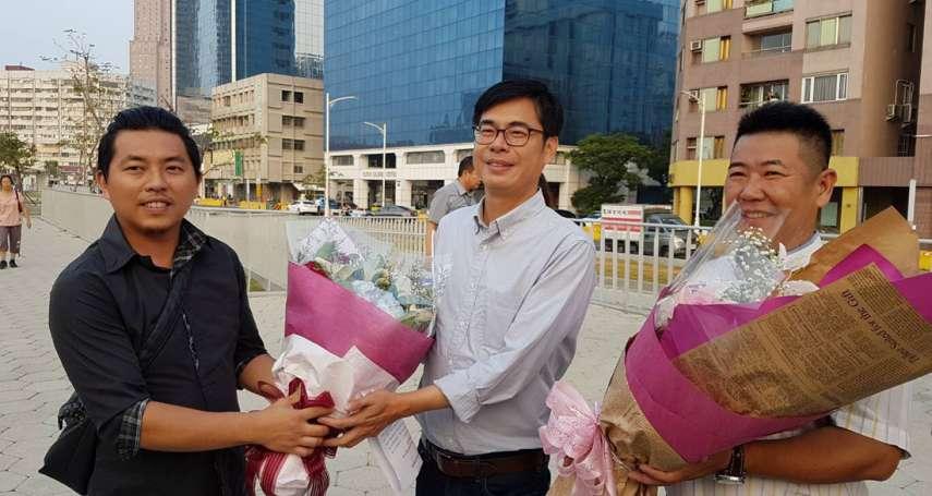 六龜觀光休閒協會發表聲明 堅定支持陳其邁共榮溫泉產業