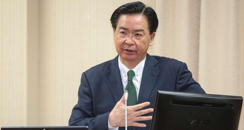 吳釗燮力挺「口譯哥」趙怡翔  表現不輸專業外交官