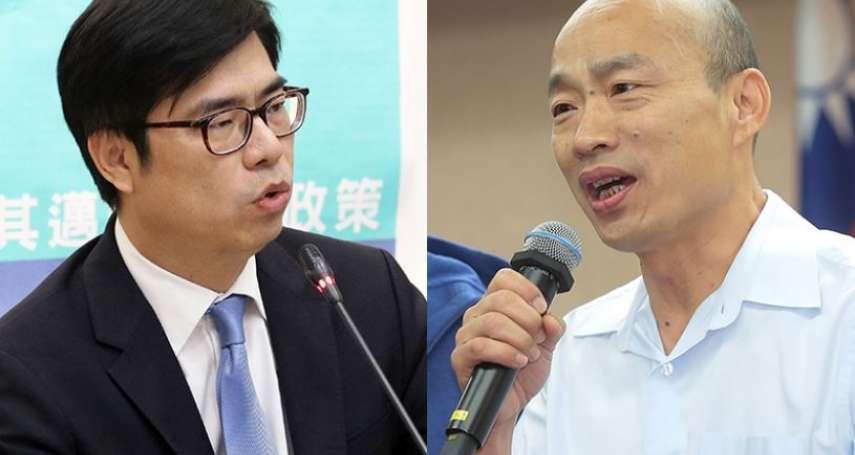 高雄市長選舉》三立最新民調:陳其邁支持度小贏1個百分點 看好度韓國瑜小勝