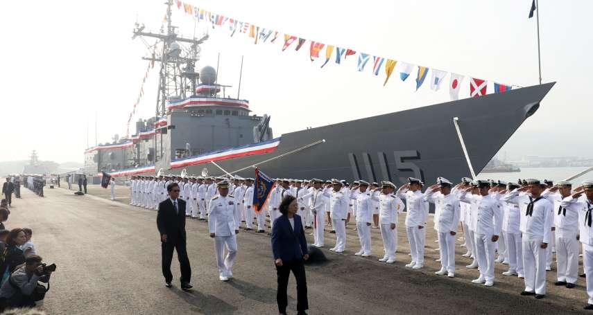 美售台派里級軍艦今成軍 AIT派員出席:有助印太地區穩定